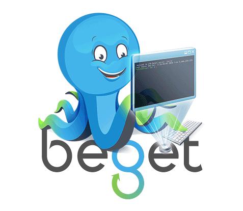 Перенос opencart на хостинг beget хостинг для джайл сервера